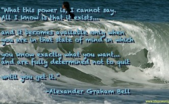 image - what-this-power-is-I-cannot-say